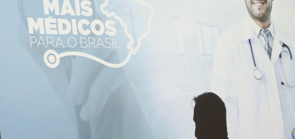 Foto: Valter Campanato | Agência Brasil