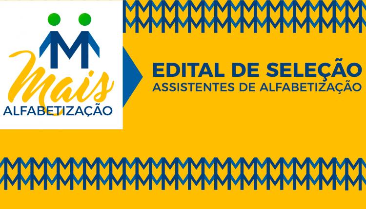 Divulgação | Ascom PMC